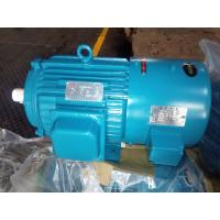 Quality H71 Self Cooling Small High Torque Electric Motor For Textile And Chemical Industry for sale