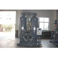 Buy cheap High Output PSA Nitrogen Generator With 0.1~0.7MPa Pressure , Dew Point from wholesalers