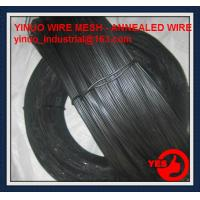 Buy cheap Black Annealed Wire from wholesalers