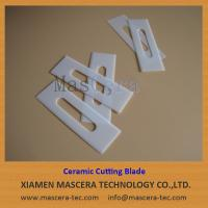 Quality Zirconia ZrO2 Ceramic Cutting Blades with Good Wear Resistance for sale
