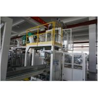 Quality Electric 25 Kg Bag Packer for sale