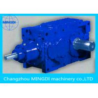 Quality Horizontal Or Vertical 20CrMnTi GMC Gearbox For Plastic Extrusion Machinery for sale