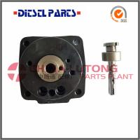 Quality Buy Distributor Head-Head & Rotors Oem 096400-1250 For Toyota 2L for sale