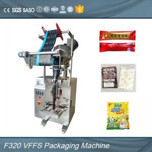 China Full Automatic Powder Sachet Packaging Machine 220V/380V/110V 50Hz / 60Hz on sale