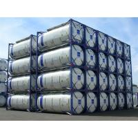 Buy 50000 Liter LPG Pressure Vessel Tank Container (CLW8102) at wholesale prices