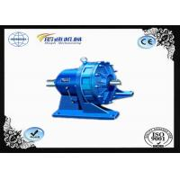 Quality X Series Cycloidal Industrial Planetary Gearbox B/X Series Planetary Cycloid for sale
