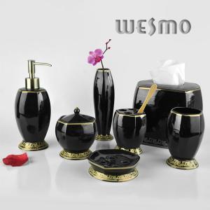 Buy cheap 7 Piece Black Ceramic Bathroom  Set product