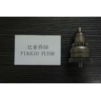 Quality PIAGGIO FLY 50 MOTORCYCLE PINION ASSY STARTER AFTERMARKET MOTORCYCLE PARTS for sale