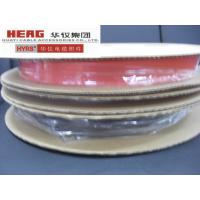 Quality Heat Shrinkable Thin Wall Tubing for sale