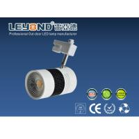 Quality Reliable High Luminous 25w Commercial Track Lighting RA > 80 for sale