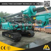 Buy cheap Reliable 320D Excavator Chassis KR125C Pile Boring Machine , Borehole Drilling Machine product