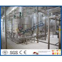 Buy cheap Cheese Processing Equipment  , Milk And Milk Products Processing Milk Sterilizer Machine product