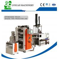 Quality Modified Plastic Extrusion Machine Easy Installation Operation Biaxial Stretching for sale