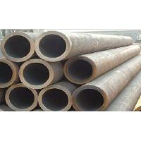 Quality 45cr/ASTM5145 Seamless Steel Pipe/Tube for sale