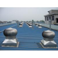 Quality Popular Series powerless roof fan with specialized product for sale