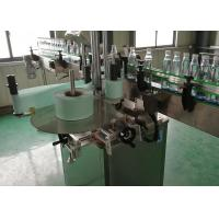 Quality Electric Round Bottle Labeling Machine Self Adhesive Label Applicator for sale