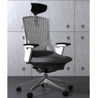 Quality New Design PU Flexible Back Ergonomic Executive Chair for sale
