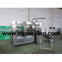 Buy cheap Round Bottle Drinking Water Bottling Machine  PLC Control product