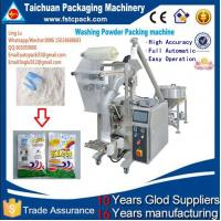 Quality Automatic High speed milk pwoder pouch packaging machine price for sale