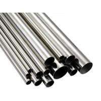 Quality Bright Stainless Steel Pipe For Mechanical Structure / Building Decoration for sale