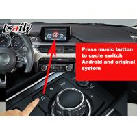 Buy Mazda 6 Sedan Android 6.0 Car Multimedia Navigation System with Knob / steering wheel contorl Waze Spotify at wholesale prices