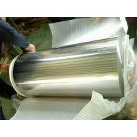Quality 8011 8006  Soft  Aluminium Foil Roll For Hot seal thickness  0.01mm to 0.03mm for sale