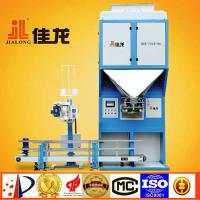 Quality High Precision Big Bag Powder Weighing Packing Machine 25kg To 100kg for sale