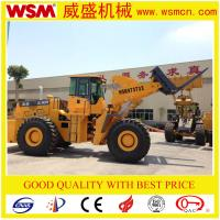 Quality Hot Sales 32 Tons Block Loader with Centralization Lubrication System for Quarry Exploiting for sale