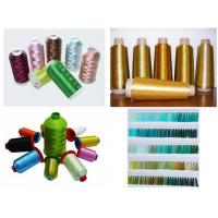 Quality Embroidery Needle Thread  Bobbin for sale