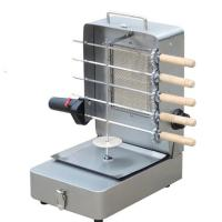 Mini Electric Shawarma Kebab Machine , KINGRAY Gas Kebab Machine With Skewers
