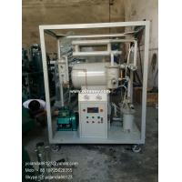 Quality High Efficient Vacuum Single Stage Insulating Oil Purifier | Oil dry treatment system ZY for sale