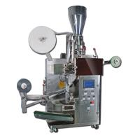 Quality Automated Three Side Sealing Tea-Bag Packaging Machine With Paper / Polyethylene Film for sale