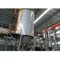 Quality Stainless Steel High Speed Centrifugal Spray Dryer For Agar Agar 10KG / HOUR Capacity for sale