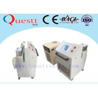 Buy cheap Painting Coating Rust Removal 50W IPG Laser Cleaning Machine With CE Certifice product
