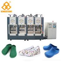 China Full Automatic EVA Foam Antistatic surgical shoes Injection Molding Machine Vertical Type on sale