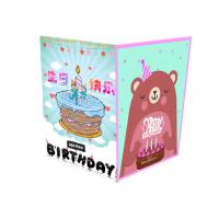 Quality CMYK Printing Music Greeting Card Custom Voice Brochure Multi Size With Sound Chip for sale