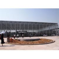 Quality Large Size Venlo Type Glass Greenhouse Hot Galvanized Steel Skeleton Material for sale
