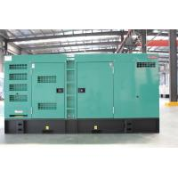 Quality super silent 120kva cummins power generator with  CE approved   (GDC120S) for sale