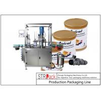 China Linear Automatic Can Seaming Machine / Tin Sealing Machine For Vacuuming And Nitrogen Filling on sale