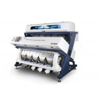 China LED Optical 15t/H Rice Color Sorter Machine For Processing Grain on sale