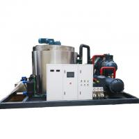China 30 Tons/Day Industrial Manufacturing Flake Ice Machine/ice plant on sale