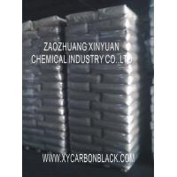"""Quality <strong style=""""color:#b82220"""">Carbon</strong> <strong style=""""color:#b82220"""">Black</strong> <strong style=""""color:#b82220"""">N330</strong> used for tyres and master batch for sale"""