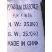 Buy cheap Potassium Carbonate from wholesalers