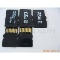 Buy cheap Tf Memory Card,Memory Card,SD Card,Micro SD Card product