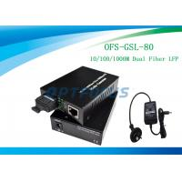 Buy cheap Optical Fiber Media Converter 10 / 100 / 1000M , LFP 80 km Black or Silver product