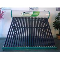 China low pressure evacuated tube solar water heater on sale
