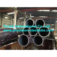 Buy cheap EN10305-1 Telescopic Cylinders Gas Cylinder Seamless Cold Drawn Steel Tube product