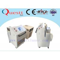 Buy cheap Oxide Coating 70W Fiber Laser Rust Removal Paint Glue Remover Machine 7m/Min Speed product