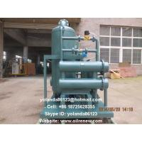 Quality Double-Stage Vacuum Transformer Oil Filtration Plant | Insulating Oil Purifier Plant for sale