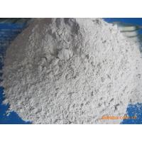 Buy cheap ISO CQC Standard High Temperature Castable Refractory White Pure Chemical Powder from wholesalers